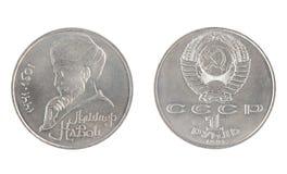 1块卢布 从1991年,展示Alisher Navoi画象  免版税库存图片
