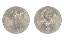 1块卢布 从1975年 三十年胜利 图库摄影