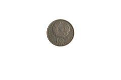 10坚戈硬币  免版税图库摄影
