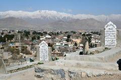 坟园喀布尔 免版税库存照片