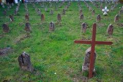 坟墓 图库摄影