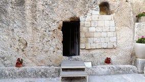 坟茔庭院入口 库存图片
