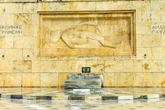 坟茔无名战士雅典希腊 免版税库存图片