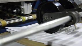 垂距印刷品机器传动机  股票录像
