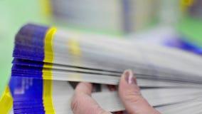 垂距新闻印刷品杂志质量管理过程 股票录像