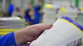 垂距新闻印刷品杂志质量管理过程 股票视频