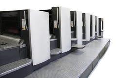 垂距机器-按打印 库存照片