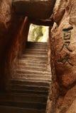 垂直楼梯在黄山公园 库存图片