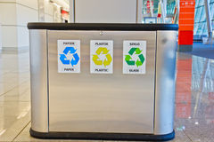 垃圾分隔的垃圾容器 图库摄影