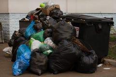 垃圾山,生态问题 生态 免版税库存照片