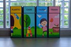 垃圾用美好的动画片主题装饰 库存照片