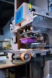 垫打印机机器 库存照片