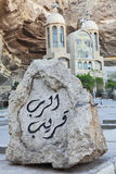 埃及之土著基督教派在开罗 库存照片