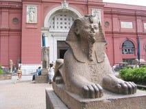 埃及博物馆在开罗在埃及在非洲 免版税库存照片