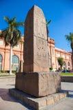 埃及博物馆在开罗,埃及 免版税库存图片