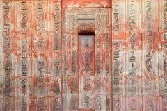 埃及古老的字符 库存照片