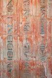 埃及古老的字符 免版税库存照片