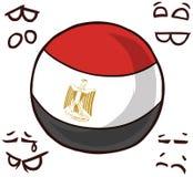 埃及国家球 皇族释放例证