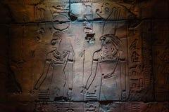 埃及寺庙雕刻复制品  免版税库存照片