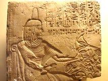 埃及岩石 库存照片