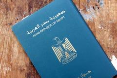埃及护照 免版税图库摄影