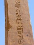 埃及方尖碑 免版税库存照片