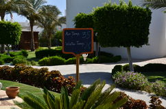 埃及旅馆 免版税图库摄影