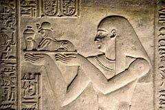 埃及替补 免版税库存照片