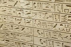 埃及片剂视图 免版税库存图片