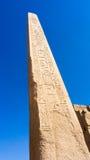 埃及的一个古庙的废墟 免版税库存照片
