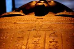 埃及石棺 免版税库存照片