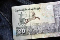 20埃及磅钞票大前车架 默罕默德阿里清真寺在开罗,在第一个法老王的绘画后 免版税图库摄影
