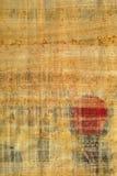 埃及纸莎草纹理 免版税图库摄影