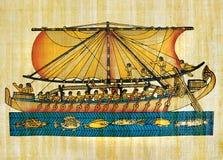 埃及纸莎草 库存图片