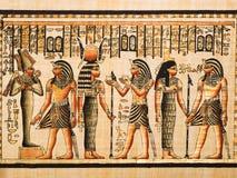 埃及纸莎草 免版税库存图片