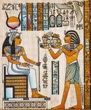 埃及老纸莎草 库存照片
