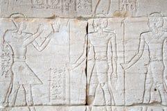 埃及背景 库存照片