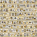 埃及象形文字黄色黑颜色无缝水平 免版税库存图片