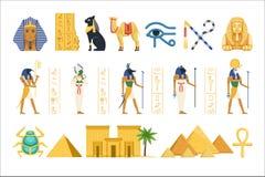 埃及集合、法老王的力量的埃及古老标志和神五颜六色的传染媒介例证 库存例证