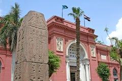 埃及musuem 免版税库存照片