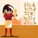 埃及Thoth横幅 免版税库存图片