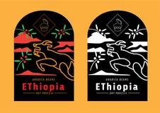 埃塞俄比亚咖啡豆标记与山羊跳跃 皇族释放例证