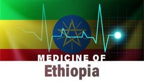 埃塞俄比亚旗子和心跳线例证 埃塞俄比亚的医学有国名的 皇族释放例证