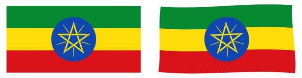 埃塞俄比亚联邦民主共和国旗子 简单和slightl 库存例证