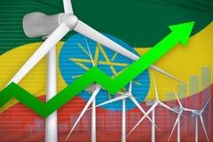 埃塞俄比亚风能力量上升的图,-环境自然能工业例证的箭头 3d例证 库存例证