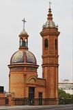 埃尔卡门教堂在塞维利亚 免版税库存照片