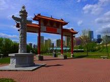 埃德蒙顿中国庭院安静绿洲  免版税库存图片