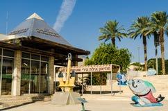 """埃拉特,以色列†""""2017年11月7日:城市博物馆`与船锚的埃拉特Iri `位于入口,埃拉特,以色列 库存图片"""