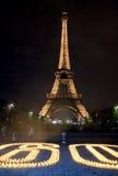埃菲尔照明设备巴黎塔 库存图片