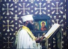 埃赛俄比亚的基督徒 免版税库存照片